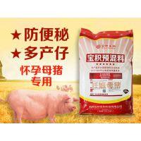怀孕母猪饲料厂家直销妊娠母猪预混料增加产仔数