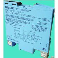 MTL5042全新原装正品,英国MTL安全栅现货供应
