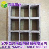 广东玻璃钢格栅 树脂雨篦子参数 玻璃钢格栅盖板型号