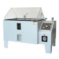 智能型盐水喷雾测试机