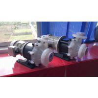 耐高温耐强酸碱PVDF磁力泵