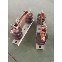 重庆HGW9-12户外硅橡胶高压隔离开关