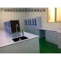禄米实验室家具,生产PP实验台厂家