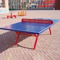 广西崇左室外乒乓球台价格 飞跃体育厂家