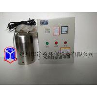 室温用水|灌溉用水|农业用水水箱自洁消毒杀菌器