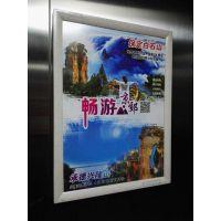 北京电梯框架广告公司执行电话