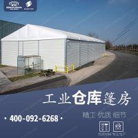 上海工业帐篷制作厂 生产铝合金工业帐篷 提供全球化搭建 400-092-6268
