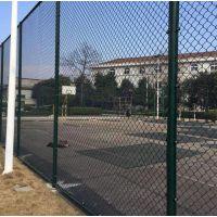 内蒙球场护栏网加工厂 PVC包塑球场围网 工厂直销包安装