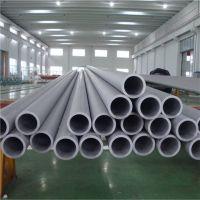 304不锈钢无缝管DN15×2.0mm大量现货供应