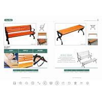 苏州园林椅厂家、苏州户外园林椅定制厂家、无锡景观长凳、无锡户外长凳批发