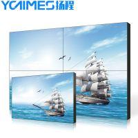 LG IPS 47寸超窄边6.9MM液晶拼接屏幕是安防指挥中心广州生产厂家