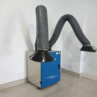 厂家直销梦菲阳双臂焊烟净化器环保除尘