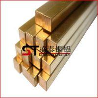 国标黄铜棒--h59黄铜方棒--方形铜棒规格齐全