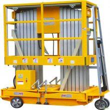 坦诺供应邢台铝合金升降机 邢台哪有做液压货梯铝合金升降机的厂家