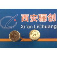宝成牌电磁继电器 JRW-3MA/4.5——高品质供应 低价格热卖 @XQ
