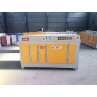 废气处理设备 等离子废气净化器UV光氧催化除臭光解工业环保设备