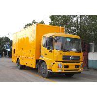 机场地面标准电源车 移动应急电源车1.8L