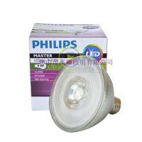 飞利浦LED射灯杯PAR30 9W-60W PAR38 13W-100WLED酒店可无极调光