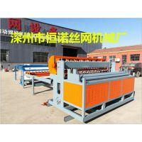 全自动煤矿支护网焊机节约人力资源