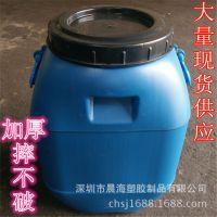 50L塑料桶带盖 化工桶50升储水桶 蓝色白色方圆桶批发