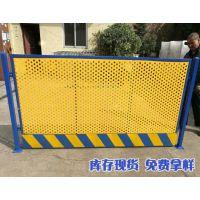 施工电梯井口护栏怎么卖 东莞地铁安全围网 清远工地喷塑防护网片