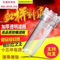 徐州世韩10寸滤瓶4分口透明瓶2分口过滤瓶家用净水器配件纯水机过滤器瓶