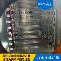 废气处理设备 光触媒空气净化设备现货 环保安全UV光解废气净化器