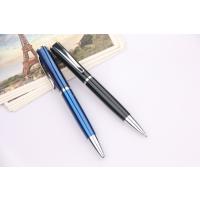 金属圆珠笔高档金属文具礼品笔可印刷LOGO 展会礼品笔定做 旋动式签字笔