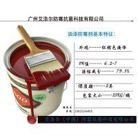 油漆防霉剂iHeir-YQ 供应质量油漆防霉助剂 欢迎业务洽谈