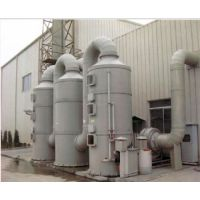PP喷淋塔 洗涤塔 uv光氧催化废气处理设备 净化塔 酸雾塔喷漆除尘