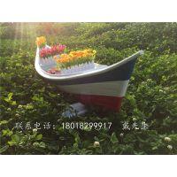 景观养花船 户外花池装饰船 仿旧木船生产厂家