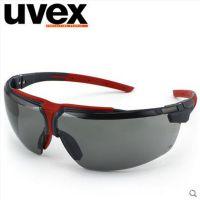 优唯斯9190286时尚防护眼镜护目镜 户外骑行太阳镜 广州供应