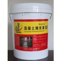 供应华诚华美+高品质固化剂,解决地面起尘起灰—