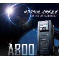 FR-A840-00052-2-60三菱变频器替代FR-A740-1.5K-CHT 三相380V