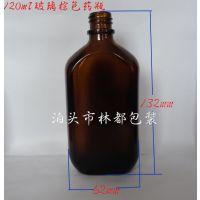 泊头林都供应120ml棕色玻璃药瓶