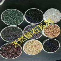 河北石茂供应纯天然洗米石 优质水洗石 洗米石4-6mm