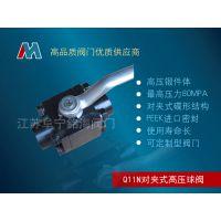 铭海CNG专用不锈钢高压球阀