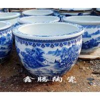 供应青花陶瓷大缸 直径1米陶瓷鱼缸 厂家定做