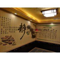 重庆江北汗蒸房装修公司 重庆汗蒸房设备维修公司