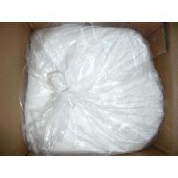 食品级牛磺酸生产厂家 营养强化剂氨基乙磺酸