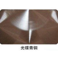 云南不锈钢装饰板厂价批发/昆明不锈钢装饰板价格最优/0871-68252881