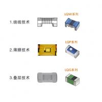 LQG15HS2N7S02D村田电感