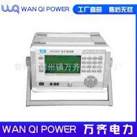 原装正品SY5070数字电平振荡器20Hz--1700kHz SY5070
