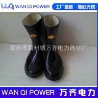 高压绝缘鞋 电工绝缘胶鞋 雨鞋 高压绝缘靴10kv15kv25kv35kv