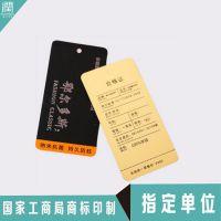 (润之行)厂家直销纸类服装吊牌 服饰箱包烫金合格证吊牌定制