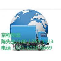 http://himg.china.cn/1/4_316_235082_429_300.jpg