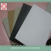 供应 2.5*889*1194mm收纳盒双灰纸板