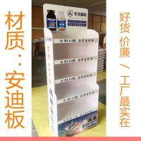 药品保健品陈列轻便组装广告贴画安迪板展示架产品促销新品配送架