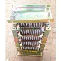 起动调整电阻器鲁杯RK54-180L-8/2Y不锈钢电阻箱11千瓦