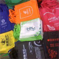 信阳市无纺布袋手提袋厂家价格0.75元免费设计印刷包邮